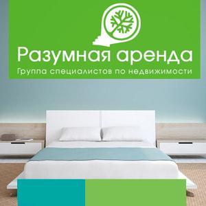Аренда квартир и офисов Базарных Матаков