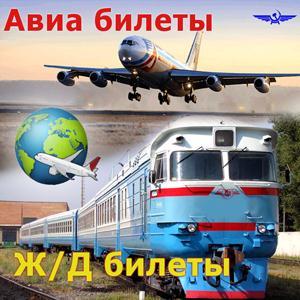 Авиа- и ж/д билеты Базарных Матаков