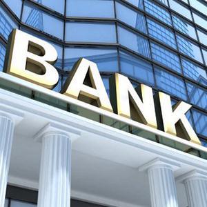 Банки Базарных Матаков