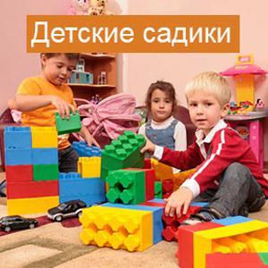 Детские сады Базарных Матаков