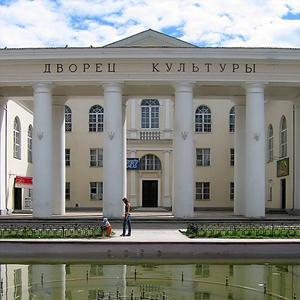 Дворцы и дома культуры Базарных Матаков