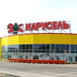 Гипермаркеты Базарных Матаков