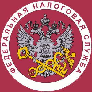 Налоговые инспекции, службы Базарных Матаков