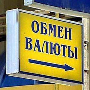 Обмен валют Базарных Матаков