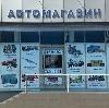 Автомагазины в Базарных Матаках