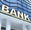 Банки в Базарных Матаках