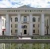 Дворцы и дома культуры в Базарных Матаках
