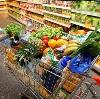 Магазины продуктов в Базарных Матаках