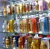 Парфюмерные магазины в Базарных Матаках