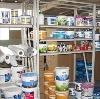 Строительные магазины в Базарных Матаках
