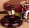 Суды в Базарных Матаках